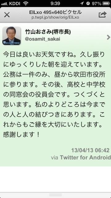 20130413-122151.jpg